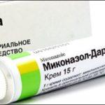 лекарство от грибка