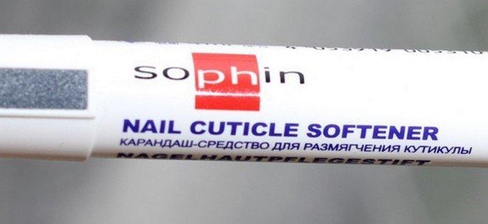sophin смягчает кутикулу